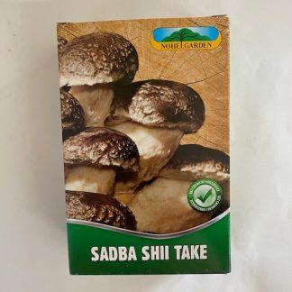 Sadba Shii Take